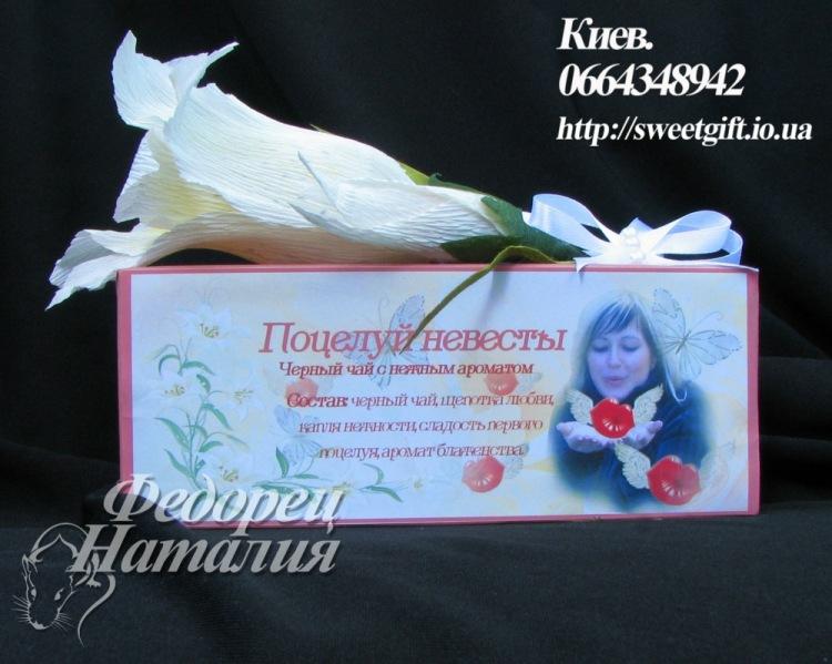 Призы для гостей за конкурсы на свадьбе