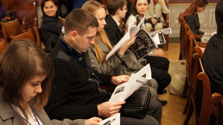 11-14 iv всероссийская научно-практическая конференция молодых ученых
