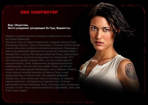 Леа клируотер беременна от вампира фанфики 61