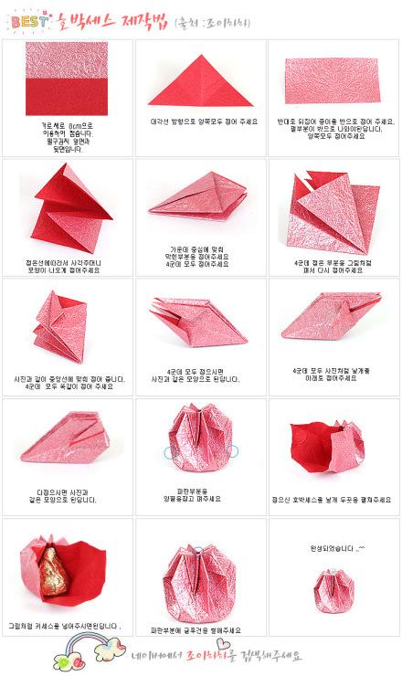 Сладости из бумаги схемы