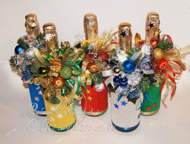 купить мастер класс новогодние подарки из конфет песни Гуляй