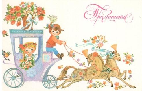 Советские открытки маниловой 95