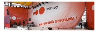 Репортажный фотограф Lexus Nikolaevich - Москва