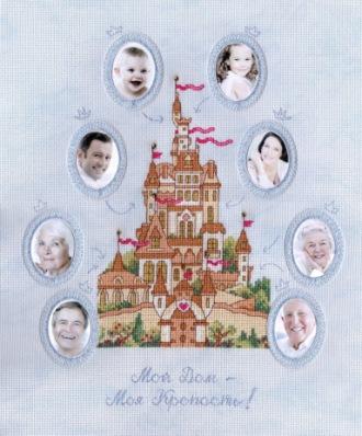 Рукодел Rukodelzabavy - Москва