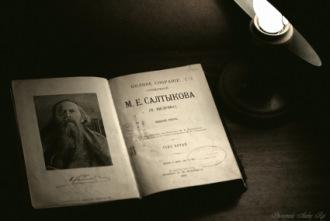 Фотограф предметной съемки Андрей Рут - Санкт-Петербург