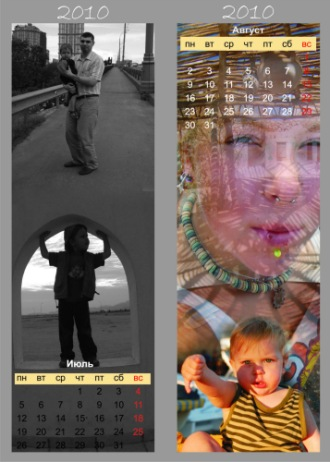 Детский фотограф Valentin Burovtsev - Москва