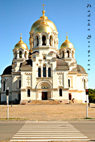 Архитектурный фотограф Naduha Sergevna - Сергиев Посад